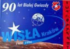 90 years of White Star (TS Wisla Cracow)