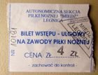 ASPN Miedz Legnica league match ticket (the nineties)