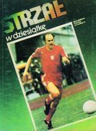 Bull's eye - Biographies of Polish Footballers