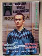 Gornik Leczna - Hetman Zamosc Second league match ticket (11.04.1998)