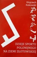 History of Polish sport in Zlotow