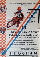 III Criterium of Polish Speedway Leagues Aces (Bydgoszcz, 25.03.1984)