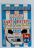 MKS Lewart Lubartow III League ticket-book (Autumn 2005)