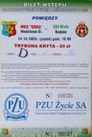 MKS Odra Wodzislaw Slaski - Wisla Cracow I League ticket (24.10.2003)