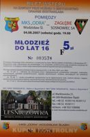 Odra Wodzislaw Slaski - Zaglebie Sosnowiec Orange Ekstraklasa match ticket (04.08.2007)