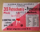 Petrochemia Plock - Pomezania Malbork 04.1996 - Second League match ticket
