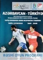 Program Azerbaijan - Turkey 12.10.2010