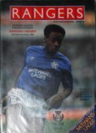 Rangers FC - Hearts Premier Division matchday programme (02.04.1988)
