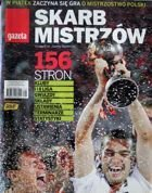 The I and II Polish league Spring 2008 fan's guide (Gazeta Wyborcza)