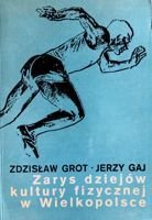 The history of physical culture in region Greater Poland