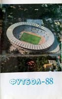 USSR Football Yearbook 1988 (Tbilisi)