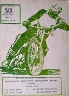 1985 Team Speedway Polish Youth Championship first round programme (Rybnik, 11.05.1985)