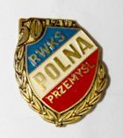 50 years of RWKS Polna Przemysl with garland (lacquer)