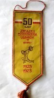 50 years of the Weightlifting Association in Lodz 1925-1975 pennant