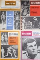 Boks Monthly Magazine - 1971 Year (4 issues)