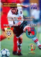 Bulgaria - Czech Republic official World Cup 2002 qualifying match programme (02.09.2000)