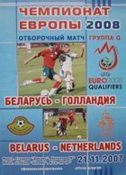 Bulgaria – Netherlands Euro qualifying official programm (07.10.2006)