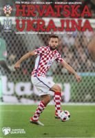Croatia - Ukraine FIFA World Cup qualyfing match (24.03.2017) official programme