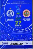 Dinamo Minsk - Zaglebie Lubin (27.07.2006) - Official matchday programme First qualification round UEFA Cup