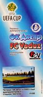 Dnepr Dnepropetrovsk - FC Vadus UEFA Cup official match programme (28.08.2003)
