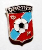 Dnepr Dnepropetrovsk with ball (lacquer)