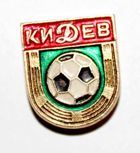 Dynamo Kiev with ball (lacquer)