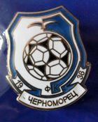 FC Chernomorets Odessa (official product)