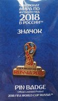 FIFA World Cup Russia 2018 logo (Official Licensed Product)