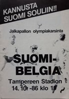Finland – Sweden Summer Olympics qualifying official programm (14.10.1986)