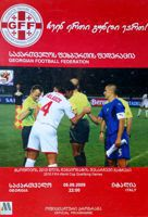 Georgia - Italy World Cup 2010 qualification match official programme (05.09.2009)
