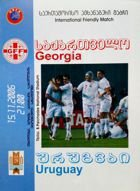 Goergia - Uruguay official friendly match programme (15.11.2006)