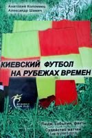History of football in Kiev - volume IV football referees 1913-2013