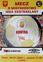 Korona Kielce - Cracovia Orange Ekstraklasa official programme (26.07.2005)
