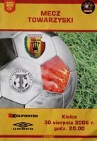 Korona Kielce - Torpedo Moscow friendly match programme (30.08.2006)