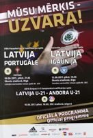 Latvia - Portugal World Cup qualyfing and Latvia - Estonia friendly match (09 and 12.06.2017) official programme