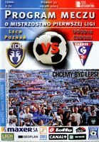 Lech Poznan - Gornik Zabrze I league official programme (09.08.2003)