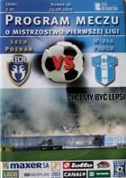 Lech Poznan - Wisla Plock I league official programme (23.08.2003)