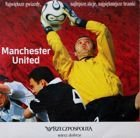 Manchester United. The Greatest Stars, The Best Actions, The Most Beautiful Goals VCD film