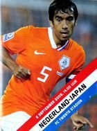 Netherlands - Japan friendly match official programme (05.09.2009)