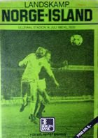 Norway - Iceland freindly match official programme (14.07.1980)