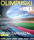 Olympic Magazin. Polish Olympic Committee Issue nr 1(126) April 2019