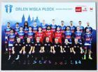 Orlen Wisla Plock handball team 2016/2017 season