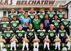 Photo of GKS Belchatow football team 1994/1995
