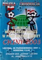 Poland - Croatia Women's FIFA World Cup qualifying match programme (28.10.2001)