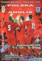 Poland - England (8.09.2004) - World Cup 2006 Qualification