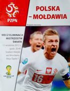 Poland - Moldova World Cup 2014 qualifcation match official programme (11.09.2012)