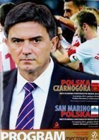 Poland - Montenegro World Cup 2014 qualifying match programme (06.09.2013)