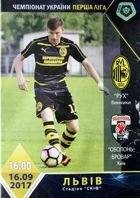 Rukh Vynnyky - Obolon-Brovar Kiev 1. League (16.09.2017) official programme