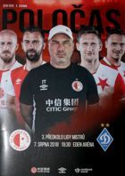 SK Slavia Prague - FC Dynamo Kiev UEFA Champions League (07.08.2018) official programme