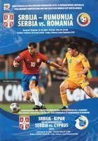 Serbia - Romania World Cup qualification 2010 official programme (10.10.2009)